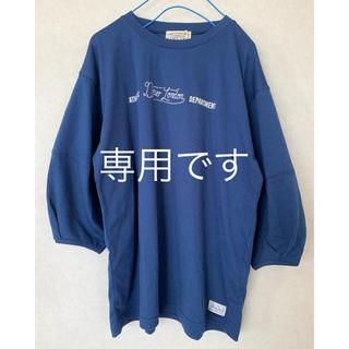 ライムインク 七分袖Tシャツ