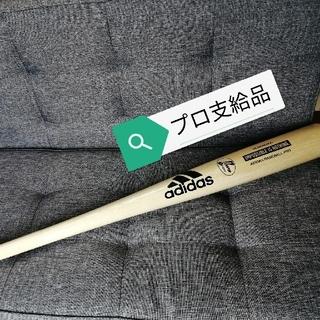 アディダス(adidas)の【新品・未使用、値引き不可】硬式 木製 バット アディダス(バット)