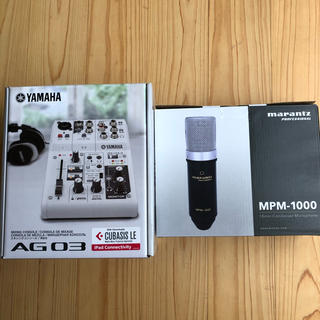 ヤマハ(ヤマハ)の新品未使用 yamaha AG-03 marantz  MPM-1000 セット(ミキサー)