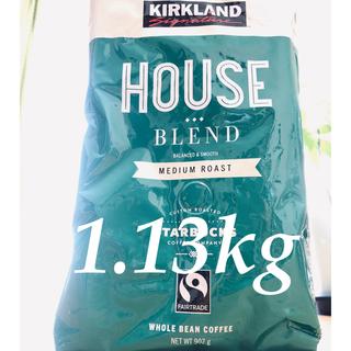 スターバックスコーヒー(Starbucks Coffee)の【増量907g⇨1.13kg】カークランド スターバックス ハウスブレンド(コーヒー)