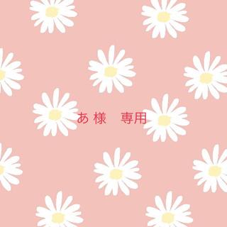 dazzlin - 【新品】dazzlin ダズリン イレギュラーVネックトップス