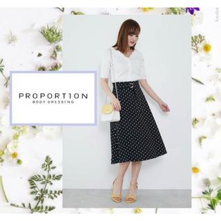PROPORTION BODY DRESSING - プロポ♡ジュエルドットスカラップリブカーディガン