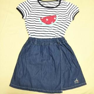 スカート 130~140(スカート)