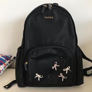 トッカ(TOCCA)のTOCCA リュック 新品未使用 (リュック/バックパック)