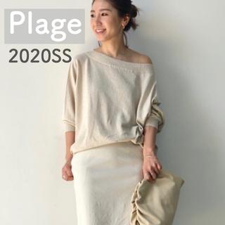 Plage - 【Plage】Dolman ニット(ナチュラル)