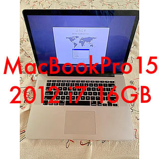 Apple - MacBook Pro Retina Mid2012 16GB 15インチ US