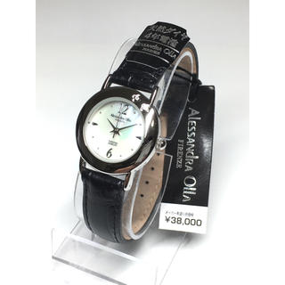 アレッサンドラオーラ(ALESSANdRA OLLA)のアレッサンドラオーラ  貝パール  ダイヤ2石(腕時計)