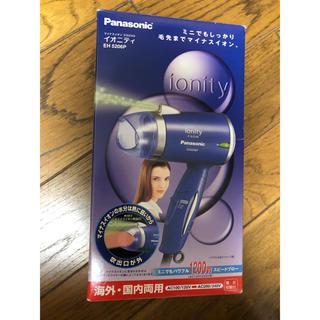 パナソニック(Panasonic)のパナソニックイオニティ海外対応ドライヤー(ドライヤー)