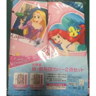 ディズニー(Disney)の【再値下げ‼︎】プリンセス お昼寝カバー(ベビー布団)
