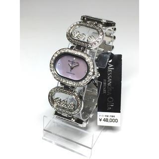 アレッサンドラオーラ(ALESSANdRA OLLA)のアレッサンドラオーラ  レディース  ブレスタイプ(腕時計)