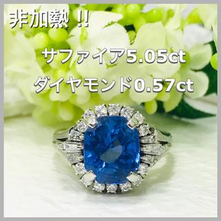 Pt850 スリランカ産 サファイア 5.05ct ダイヤ 0.57ct リング(リング(指輪))