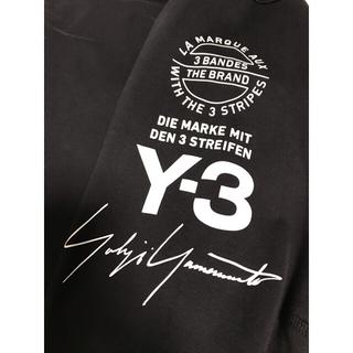 Y-3 - Y-3 ワイスリー サインロゴ スウェット CY6872