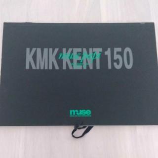 kmk kent 150 ミューズケント紙 B4(スケッチブック/用紙)