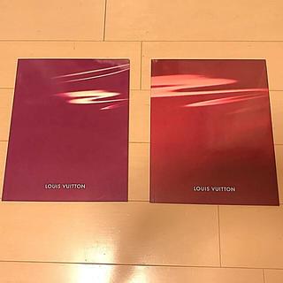 ルイヴィトン(LOUIS VUITTON)のLOUIS VUITTON カタログ 2冊セット(ファッション)