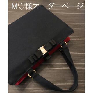 M♡様オーダーページ(レビューブックカバー )(ブックカバー)