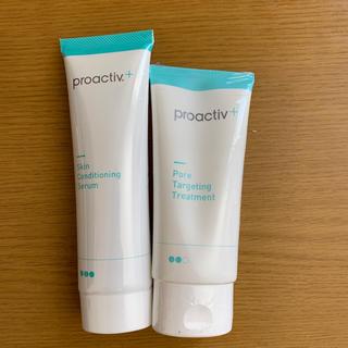 プロアクティブ(proactiv)のプロアクティブ(美容液)