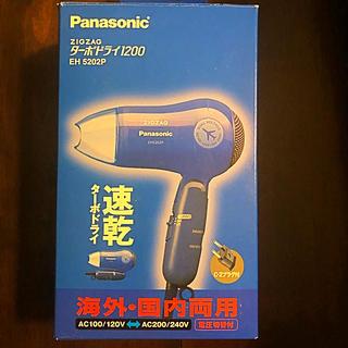 パナソニック(Panasonic)のパナソニック ドライヤー 海外国内両用(ドライヤー)