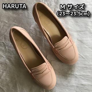 ハルタ(HARUTA)のHARUTA JUZE ヒールパンプス ローファータイプ 23cm ローズピンク(ハイヒール/パンプス)