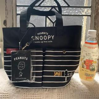 SNOOPY - 《新品 タグ付き》パスケース付きトートバッグ  ブラック ボーダー