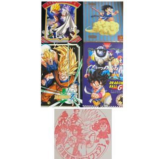 ドラゴンボール(ドラゴンボール)のドラゴンボール 下敷 ノート クリアファイル 処分価格(キャラクターグッズ)