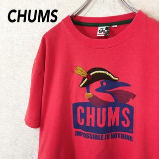 CHUMS - チャムス 半袖 Tシャツ 刺繍 古着 パッションピンク メンズ レディース M