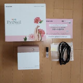 コイズミ(KOIZUMI)のプリネイル prenail コイズミネイルプリンター(ネイル用品)