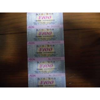 イオン(AEON)の★送料無料★イオン 株主優待券 4200円分★マックスバリュ(ショッピング)