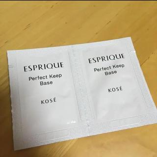 エスプリーク(ESPRIQUE)のエスプリーク 下地 サンプル(化粧下地)