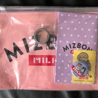ミルクフェド(MILKFED.)の水溜りボンド× milkfed 付録6点セット×2(その他)