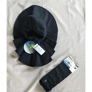シマムラ(しまむら)の帽子、アームカバー(その他)