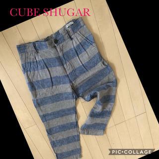 CUBE SHUGAR クロップドパンツ S 〜 M