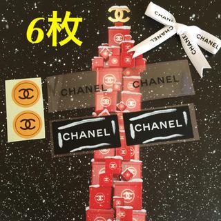 シャネル(CHANEL)の✨CHANEL/ゴールド・ ロゴ入りクリア・黒シール【6枚】✨おまけ付き【2枚】(シール)