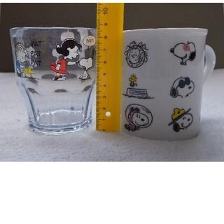 スヌーピー(SNOOPY)のSNOOPYカップセット♪(グラス/カップ)