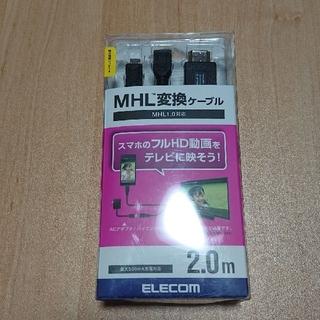 ELECOM - ELECOM MPA-MHLHD20BK