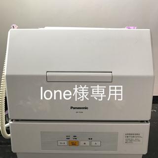 パナソニック(Panasonic)のPanasonic 食器洗い乾燥機 NP-TCM4(食器洗い機/乾燥機)