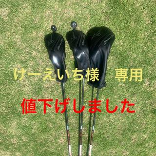 MIZUNO - 【ゴルフ】ミズノプロ 3本セット