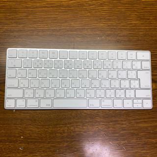 Apple - Apple Magic Keyboard 2
