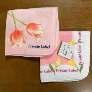 Private Label ハンカチ