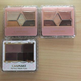 CANMAKE - キャンメイク アイシャドウセット