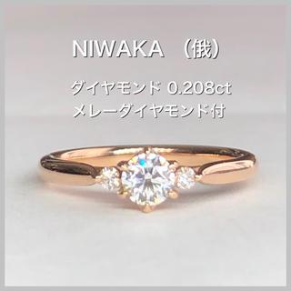 NIWAKA ( 俄 ) ダイヤ0.208ct + 2P リング K18PG