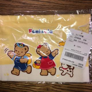 ファミリア(familiar)のfamiliarコップ袋 未使用(ランチボックス巾着)