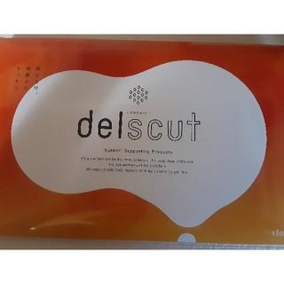 デルスカット(ダイエット食品)