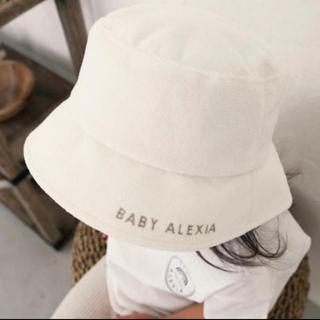 アリシアスタン(ALEXIA STAM)のalexiastam  baby alexia ハット(帽子)