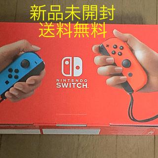 送料無料  新品未使用  最新版  Nintendo Switch本体(家庭用ゲーム機本体)