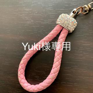 Yuki様専用(バッグチャーム)