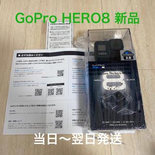 GoPro - GoPro HERO8 ブラック 新品未開封☆公式ストア購入 ゴープロ