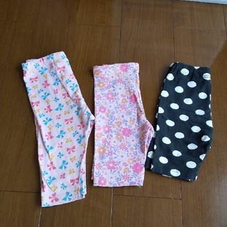 ニシマツヤ(西松屋)のパンツ ズボン 3枚 セット 女の子 90(パンツ/スパッツ)