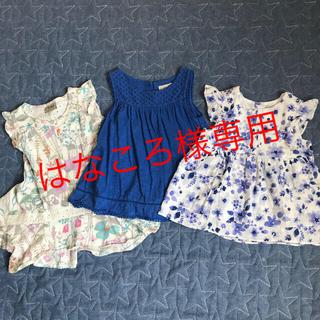 NEXT - 女の子 子供服