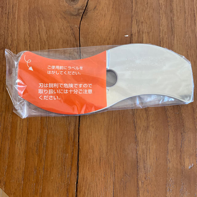 Amway(アムウェイ)のアムウェイフードプロセッサーパーツ インテリア/住まい/日用品のキッチン/食器(調理道具/製菓道具)の商品写真