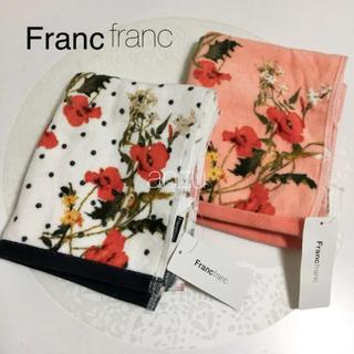 Francfranc - フランフラン  フェイスタオル 2枚